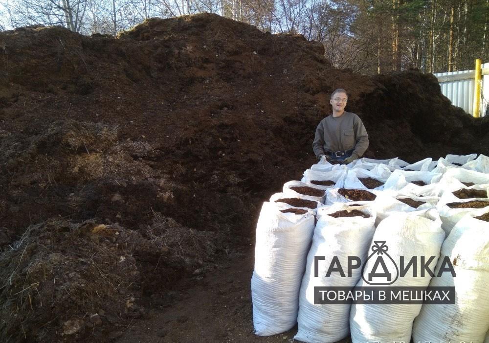 Конский перегной - удобрение для клубники в Запорожье