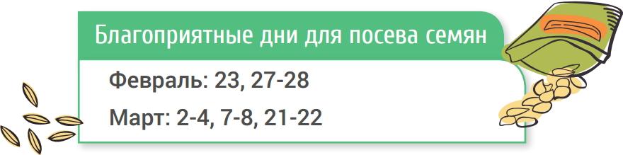 Лунный календарь малахова на 2016