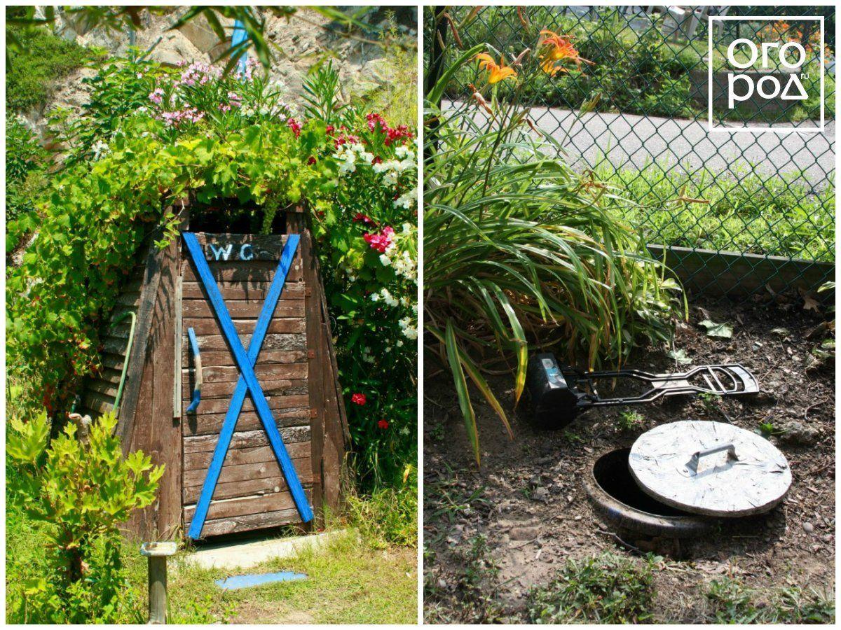 Туалет и выгребная яма