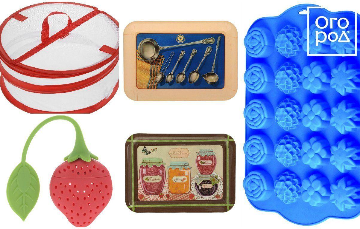крышка для продуктов, поднос, форма для льда, заварить чай