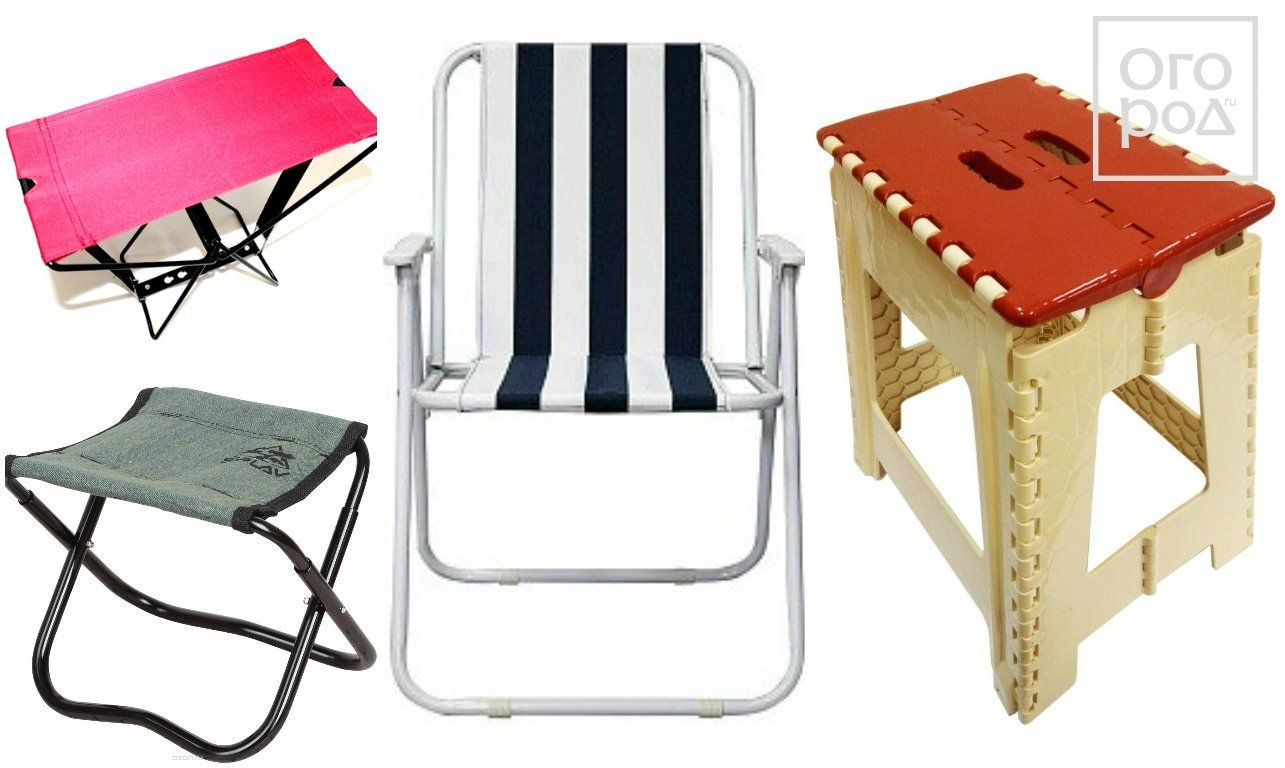 кресло, шезлонг, раскладной стул