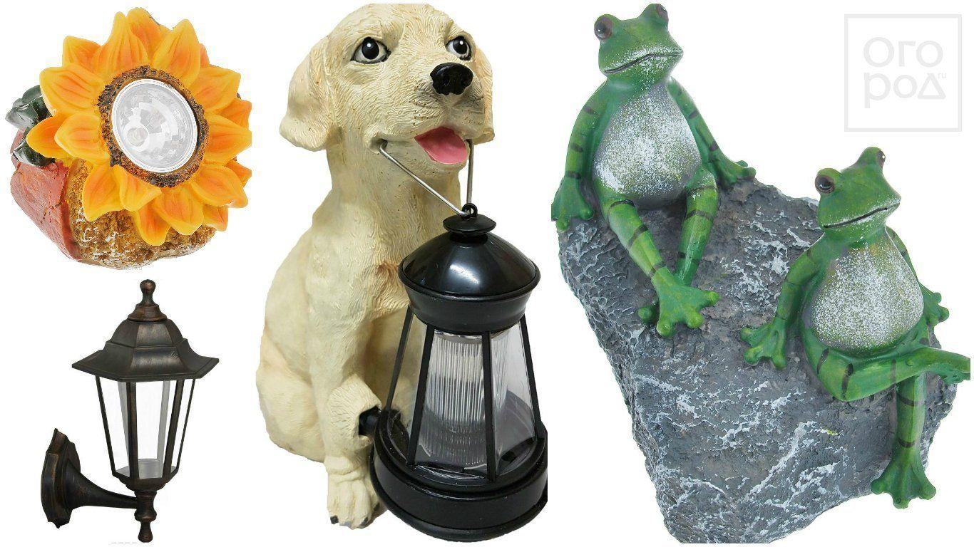 садовое освещение, фонарь для сада