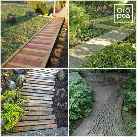 садовая дорожка деревянная