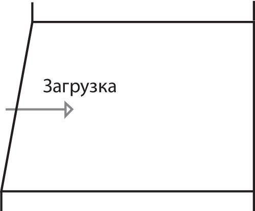 Рис. 4 Загрузочный лоток(вид сбоку)