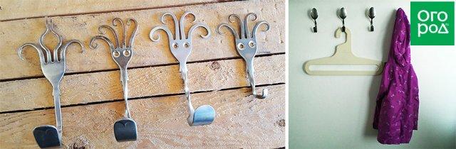 Крючки из вилок и ложек