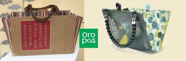 кошельки из книжных обложек