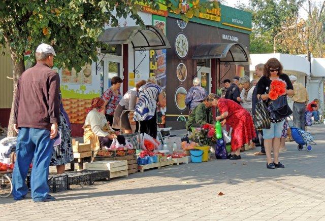 Стихийный рынок