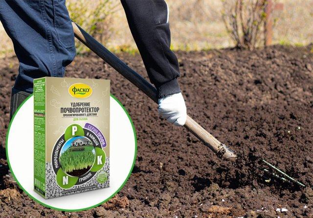 удобрение-почвопротектор для газона 5М фаско