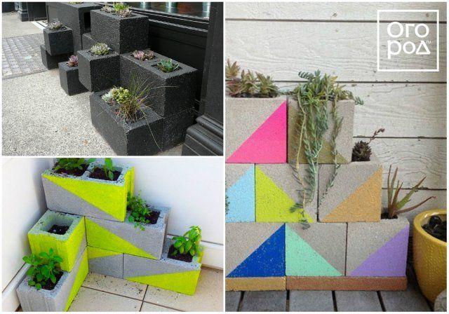 контейнер для цветов своими руками, бетонный блок