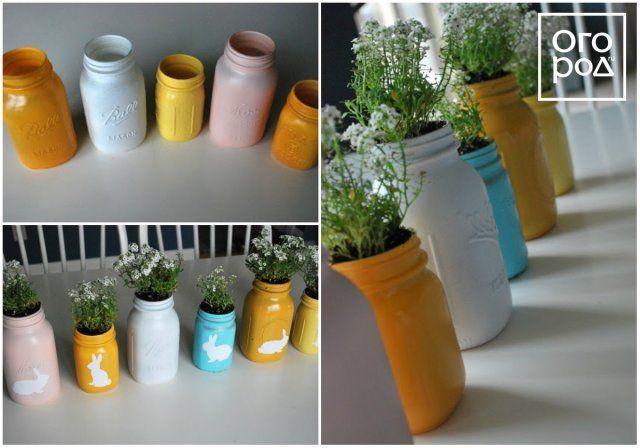 контейнер для цветов своими руками, стеклянная банка