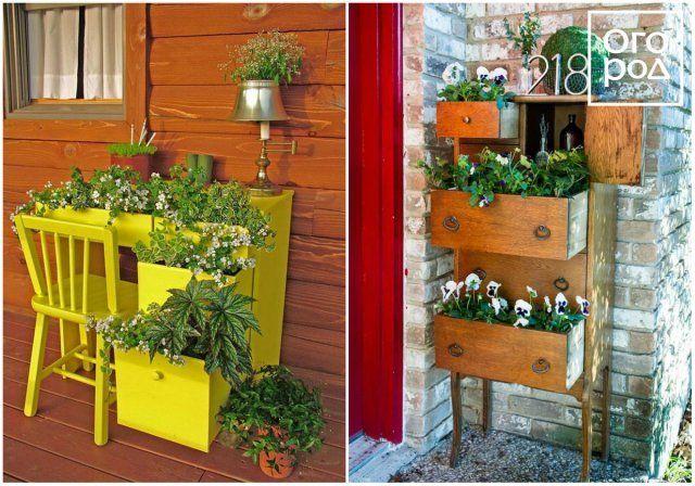 контейнер для цветов своими руками, старая мебель
