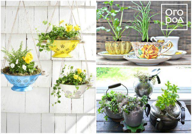 контейнер для цветов своими руками, посуда