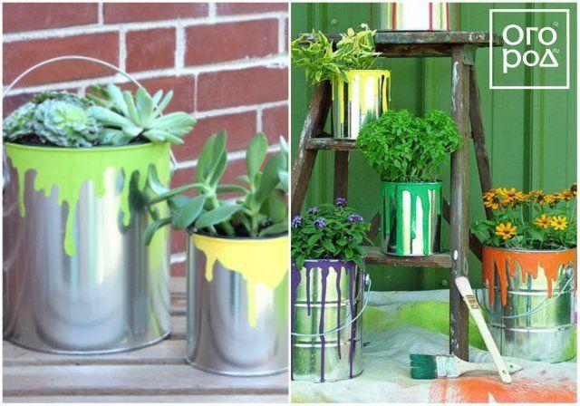 контейнер для цветов своими руками, банка от краски