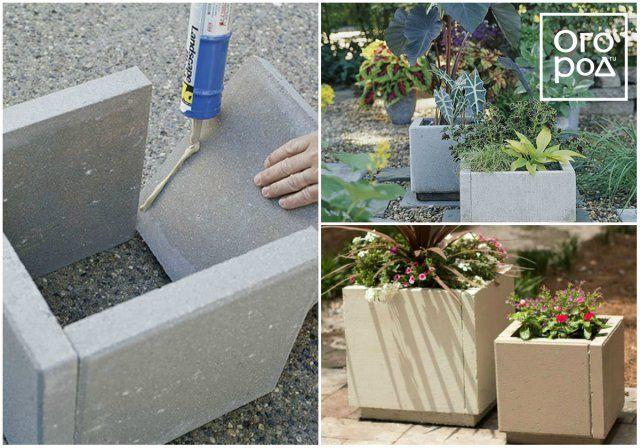 контейнер для цветов своими руками, бетонная плита