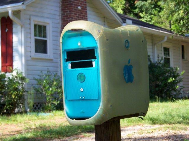Почтовый ящик из системного блока