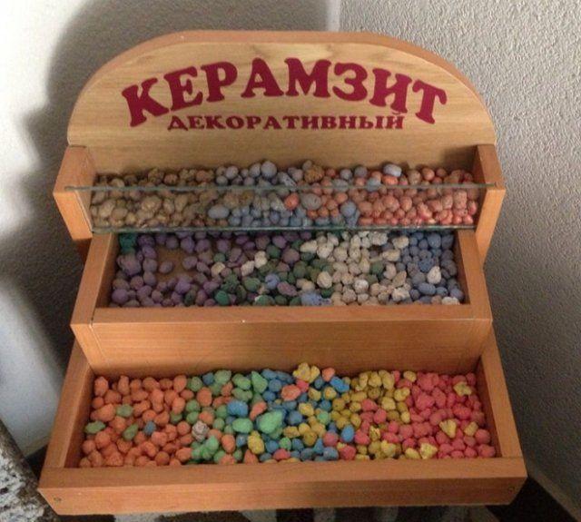 Декоративный цветной керамзит