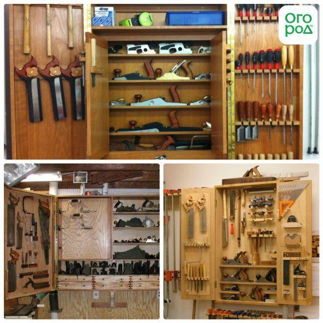 Шкафы для инструмента своими руками 60