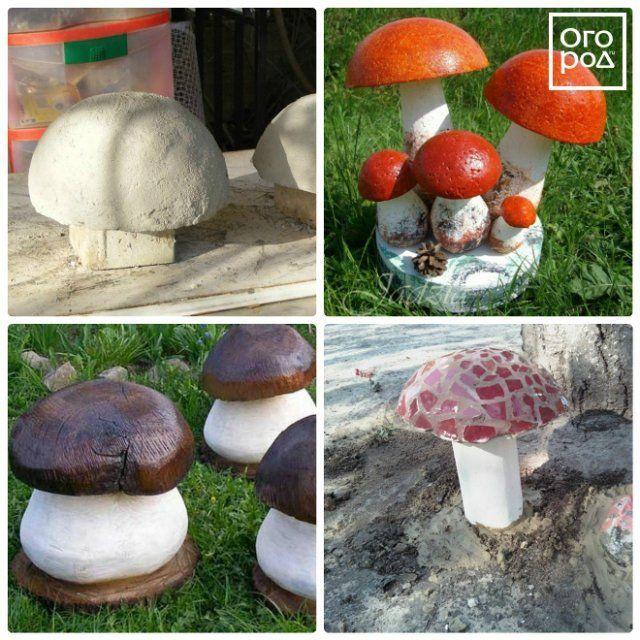 бетонный грибок