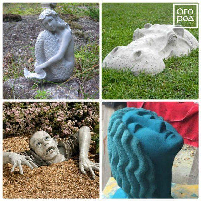 Как своими руками сделать садовую скульптуру 51