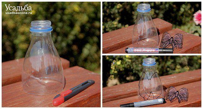 пластиковая бутылка шаблон для бабочки фото