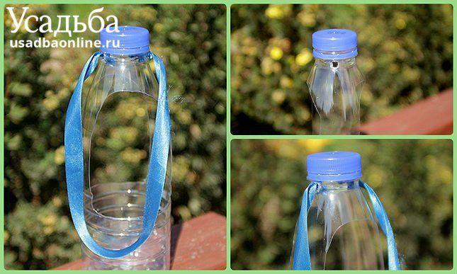 пластиковая бутылка с лентой, горшок для цветов