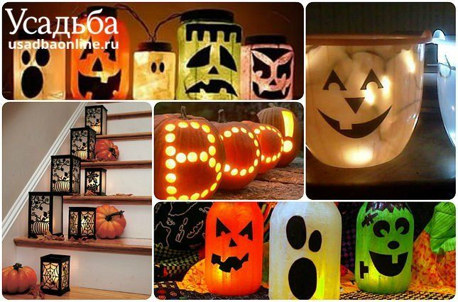 фонари и светильники на хэллоуин