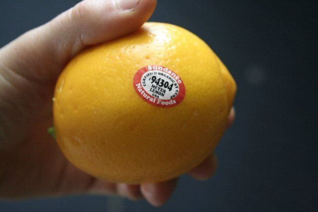 Лимон на семена