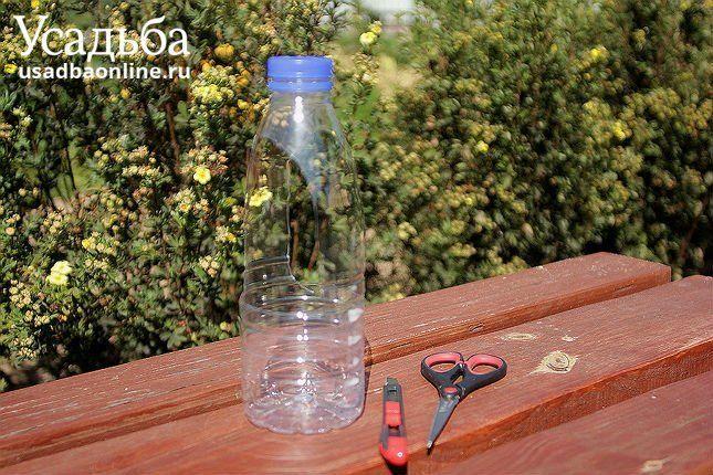 пластиковая бутылка, ножницы