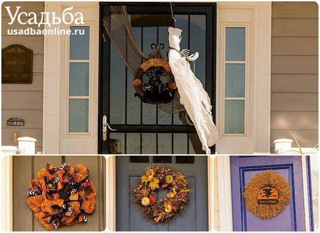 венок на дверь на хэллоуин