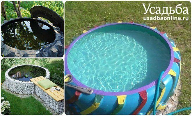 Как сделать бассейн из колеса от кировца