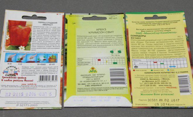 : Пакеты с семенами