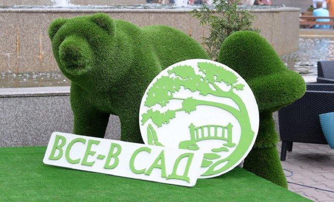 : Итоги II Сибирского фестиваля ландшафтного дизайна и садоводства