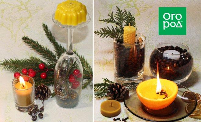 : Как сделать свечи