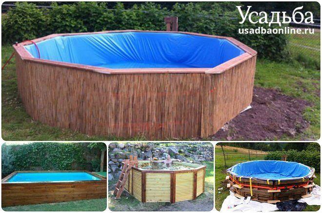 бассейн из дерева