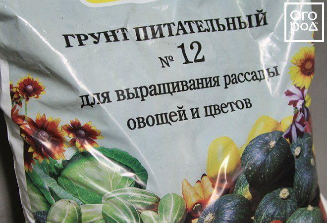 Универсальный грунт для овощей