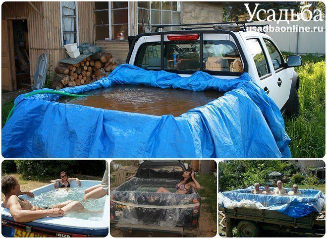 бассейн из авто