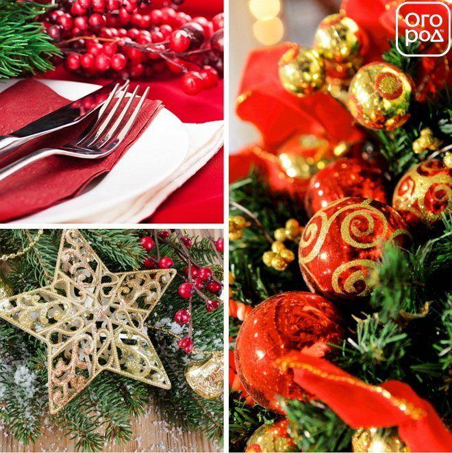 Цвета Рождества