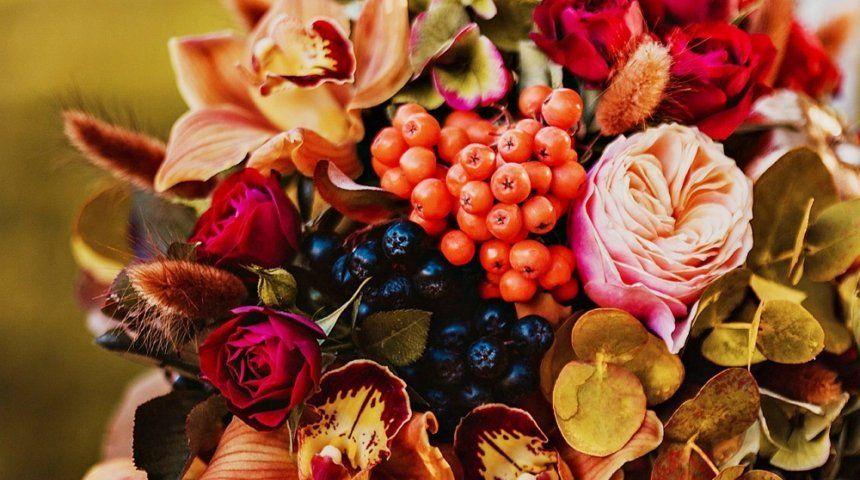 Осенний букет цветов на день рождения, букет