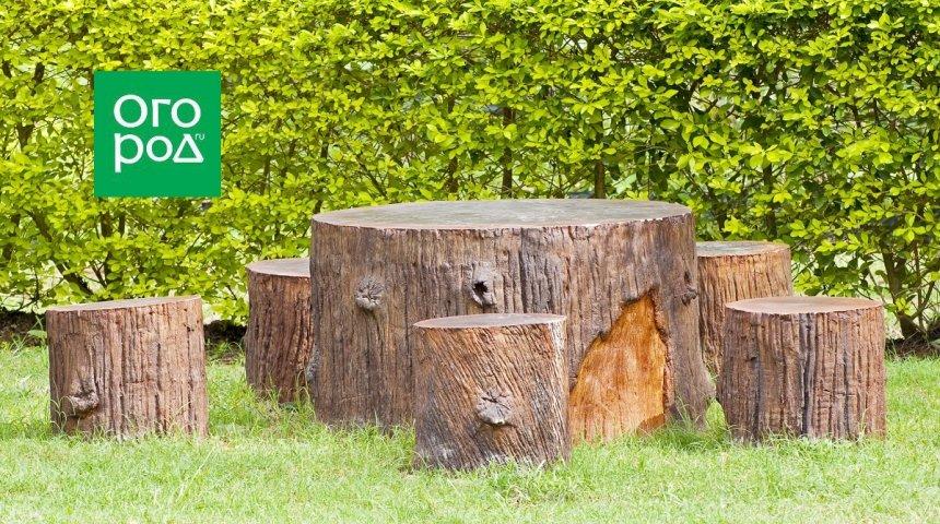 : мебель для отдыха из пней